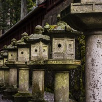 Row of Stone Lanterns