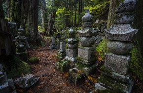 <b>Japan Emotions #4: One thousand years of meditation</b>